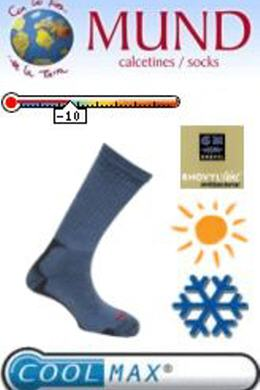 Outdoor-Socken Explorer